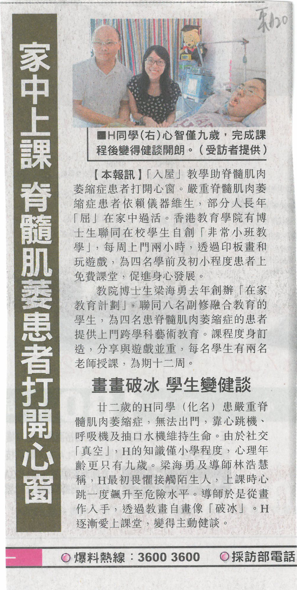 Home Project Coverage (3)_oriental 20140805 A20